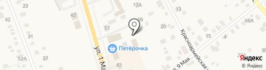 НА ВЫСОТЕ на карте Арамиля