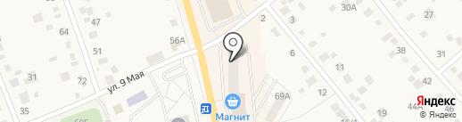 Магазин трикотажных изделий на карте Арамиля
