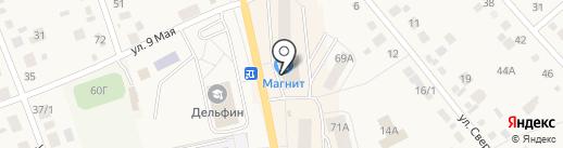 Магнит-Косметик на карте Арамиля