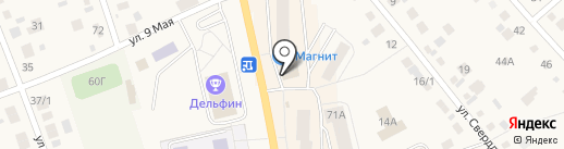 Look in... на карте Арамиля