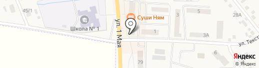 ArCom на карте Арамиля