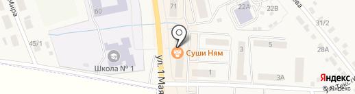 MOODNICA на карте Арамиля