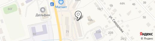 Qiwi на карте Арамиля