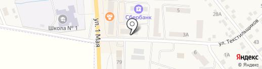 Виза Дент 32+ на карте Арамиля