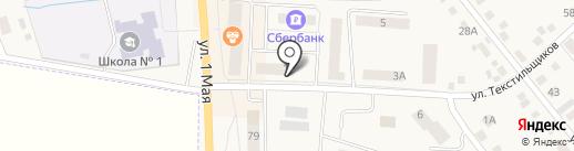 Уголок на карте Арамиля