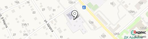 Детский сад №7 на карте Арамиля