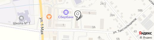 Алиан на карте Арамиля