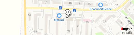 Магазин табачной продукции на карте Арамиля