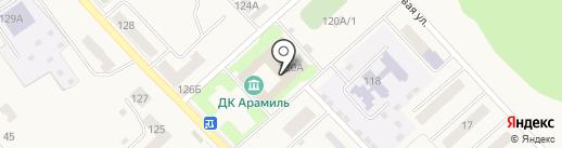 Банкомат, Уральский банк реконструкции и развития, ПАО на карте Арамиля