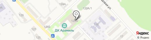 РОБОСТРОЙ на карте Арамиля