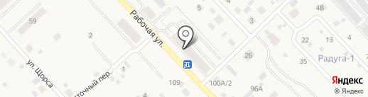Банкомат, Уральский банк реконструкции и развития на карте Арамиля