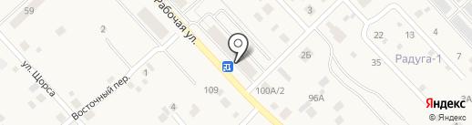 Дом и Я на карте Арамиля
