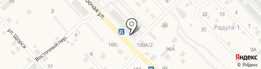 Ярмарка на карте Арамиля
