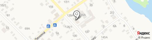 Авто Fashion на карте Арамиля