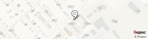 Telepay на карте Арамиля