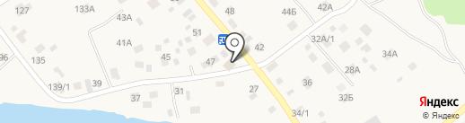Маяк на карте Арамиля