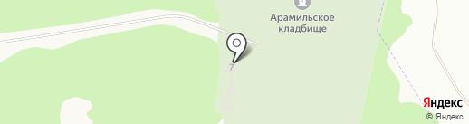 Арамильское кладбище на карте Арамиля
