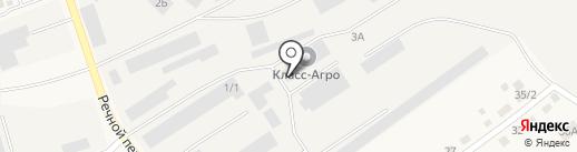 Класс-Агро на карте Арамиля
