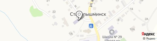Центр творчества п. Старопышминска на карте Старопышминска