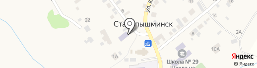 Библиотека №2 на карте Старопышминска