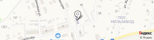 Детский сад №6 на карте Арамиля