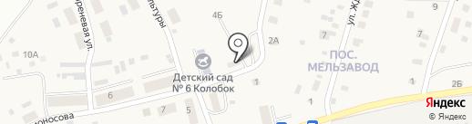 Фельдшерско-акушерский пункт на карте Арамиля