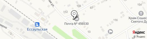 Почтовое отделение №530 на карте Есаульского
