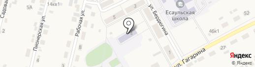 Детский сад №40 на карте Есаульского