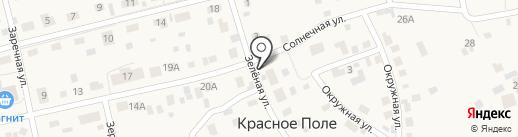 Моя семья на карте Красного Поля
