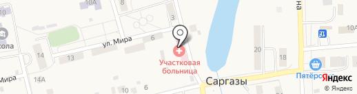 Саргазинская участковая больница на карте Саргазов