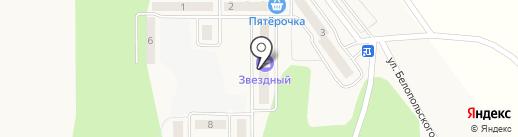 Звездный на карте Красного Поля