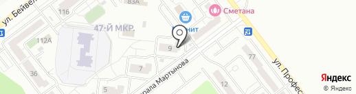 Вкусно...как у мамы на карте Челябинска