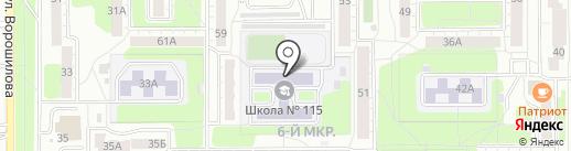 Челябинская Городская Федерация Киокушинкай Карате на карте Челябинска