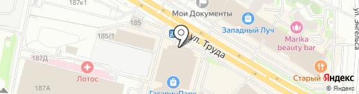 Sexy woman shop на карте Челябинска