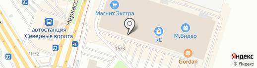 Немецкая обувь на карте Челябинска