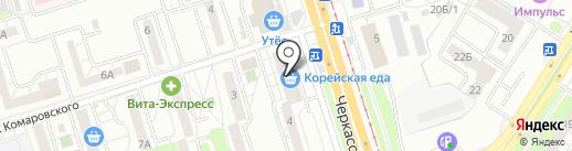 Магазин бытовой химии на карте Челябинска
