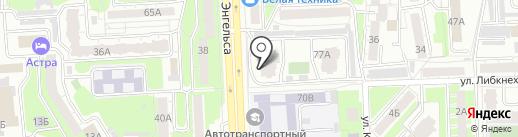 Большая Стирка на карте Челябинска