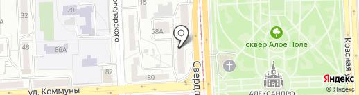 Beauty house на карте Челябинска