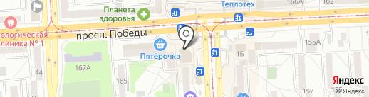 Платежный терминал, Русфинанс банк на карте Челябинска