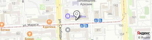 Почетное консульство Республики Италия по Челябинской области на карте Челябинска