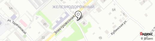 Vlada на карте Копейска
