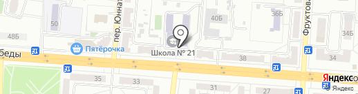Средняя общеобразовательная школа №21 на карте Копейска
