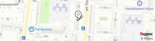 Расчетно-Кассовый Центр на карте Копейска