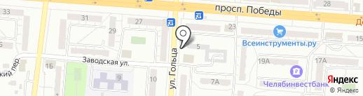 Магазин овощей и фруктов на ул. Гольца на карте Копейска