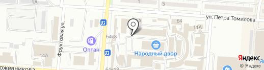 Урал инструмент на карте Копейска