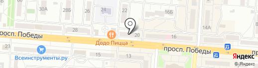 Магазин канцелярских товаров на проспекте Победы на карте Копейска