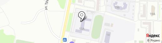 Средняя общеобразовательная школа №48 на карте Копейска