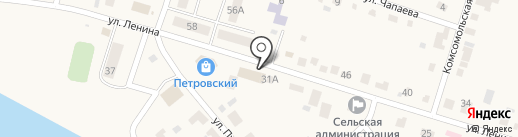 Почтовое отделение №12 на карте Петровского