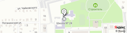 Средняя общеобразовательная школа №24 на карте Копейска
