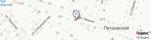 Фельдшерско-акушерский пункт на карте Петровского